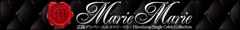 マリーマリー 広島店